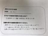 福岡市西区にお住まいのキム・テヤンさん学生直筆メッセージ